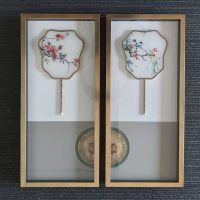 Chinese Fabric Frame